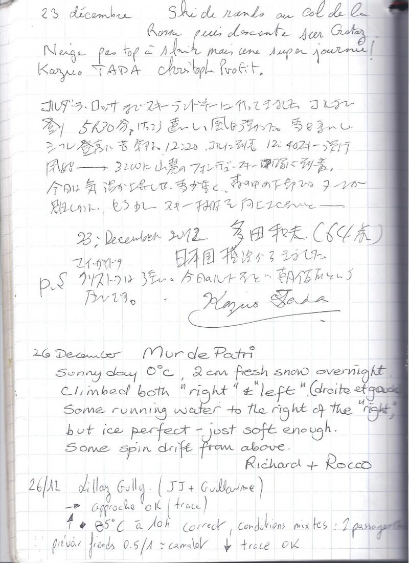 ICE BOOK 26.12.2012