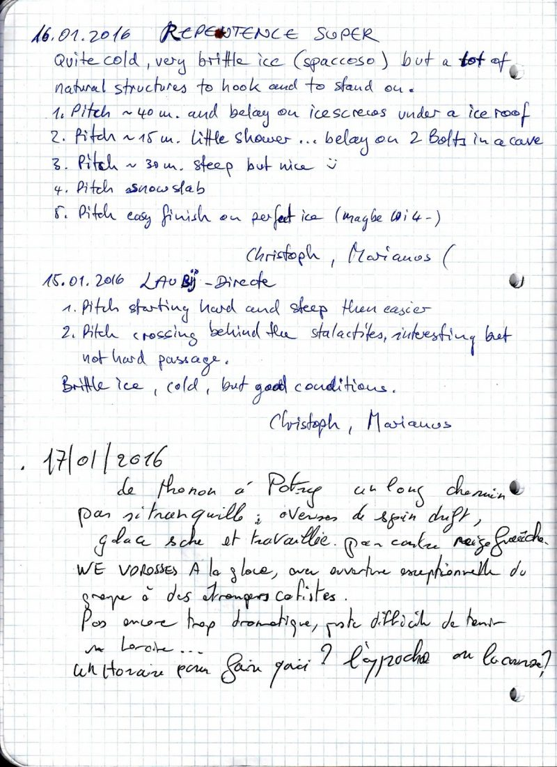 icebook 18/01/16 at 07h00 -23,1° C, really cold!